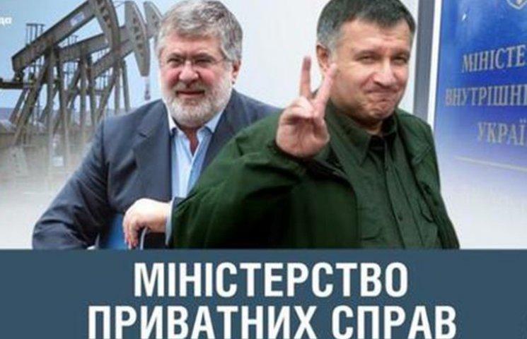 """Видео дня: Тайная встреча Коломойского и Яценюка с Аваковым и """"покушение"""" на Моторолу"""
