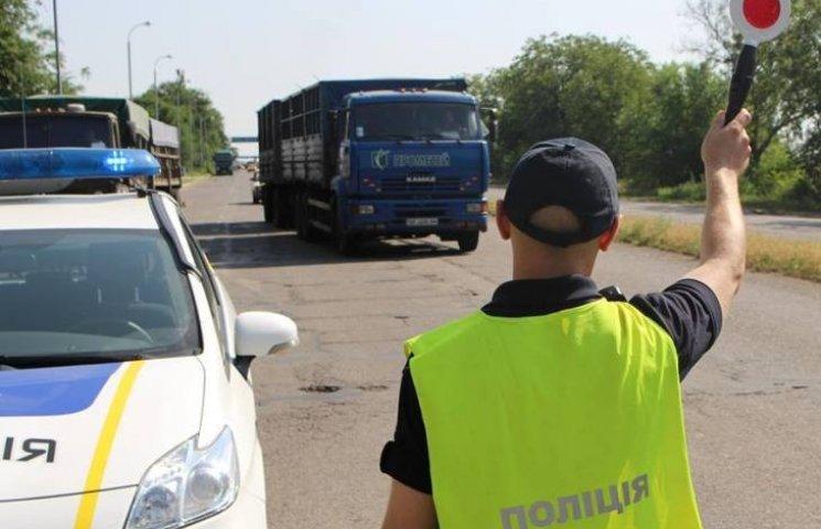 """У Миколаєві водії фур скаражаться на """"вбиту"""" об"""