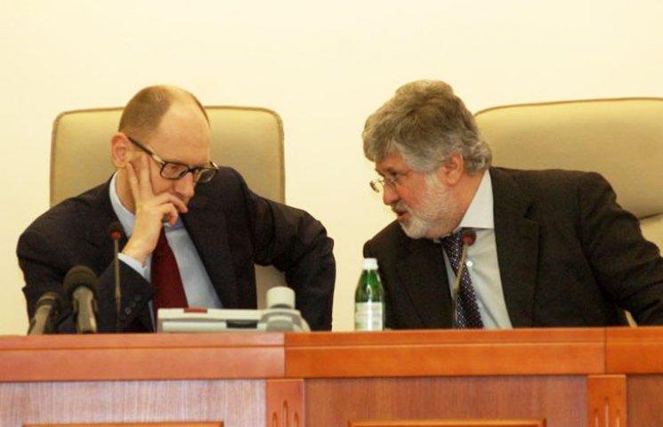 Заради чого Коломойський та Яценюк збиралися в кабінеті у Авакова