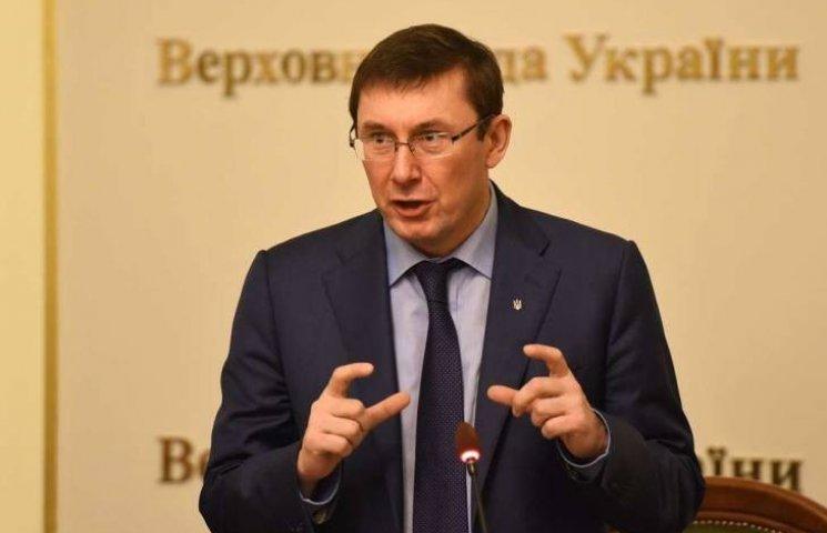 Луценко відсторонив прокурора Миколаївщини від посади