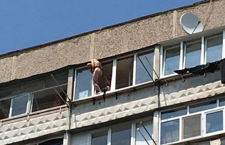 """У Вінниці """"казанова-невдаха"""" голяка застряг у віконній рамі на десятому поверсі"""