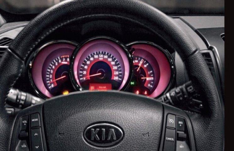 Найякіснішим авто у світі визнали Kia