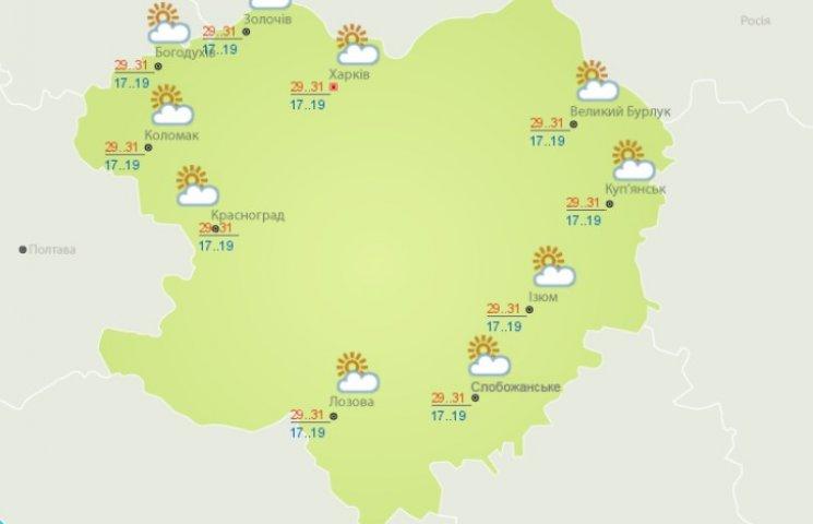 Сьогодні в Харкові продовжиться спека