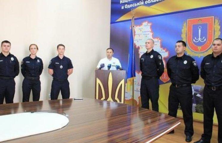 Миколаївський патрульний очолив відділ поліції в Одесі