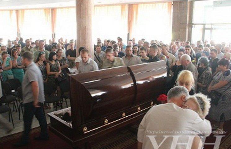 У Вінниці попрощались із загиблим самооборонівцем