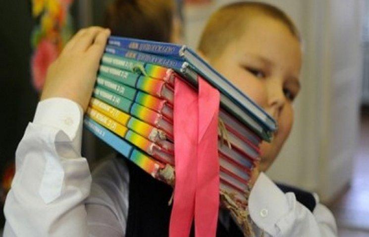 Міносвіти пообіцяло безкоштовні підручники у новому навчальному році