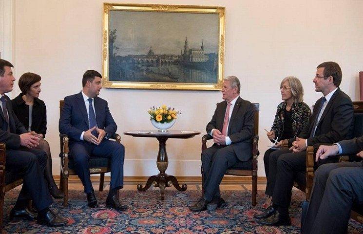 Гройсман зустрівся з президентом Німеччини