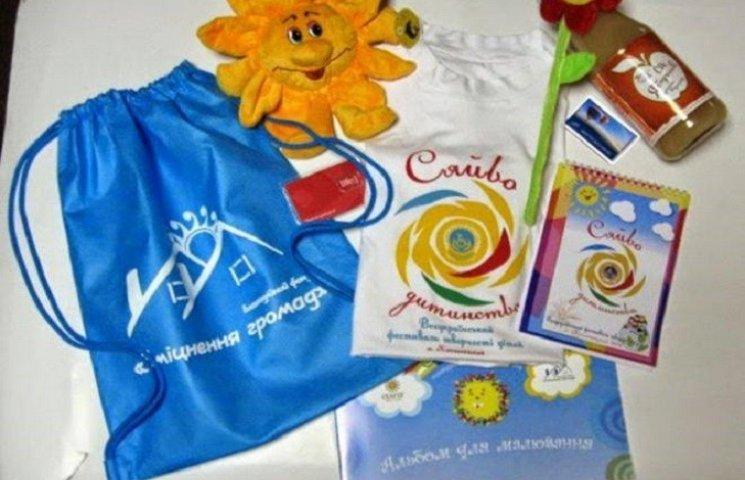 У Хмельницькому відбувся фестиваль для дітей та молоді з особливими потребами (ФОТО, ВІДЕО)