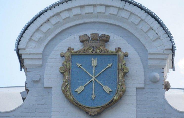 У Хмельницькому відбулась церемонія відкриття оновленного герба міста