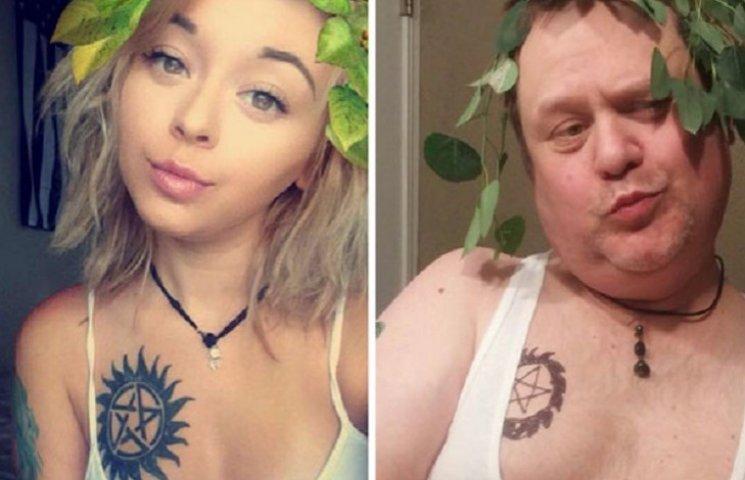 Отец троллит дочь-подростка, копируя ее селфи