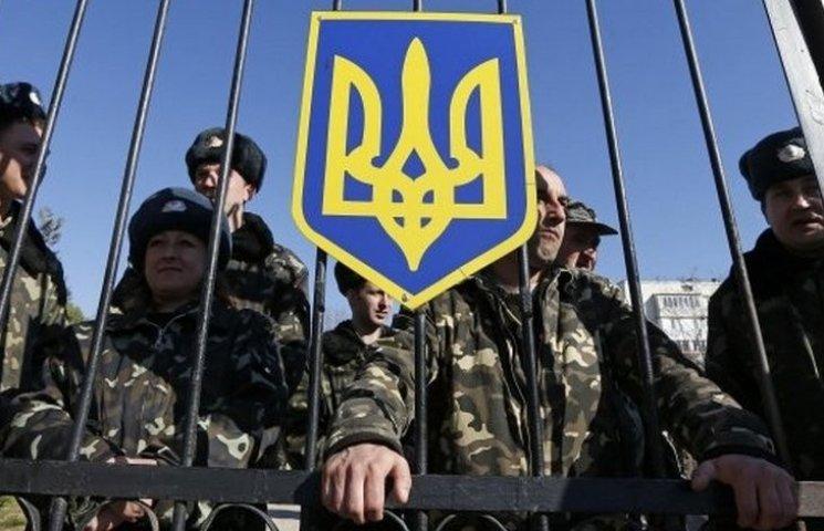 Вінничани не хочуть йти в АТО по контракту