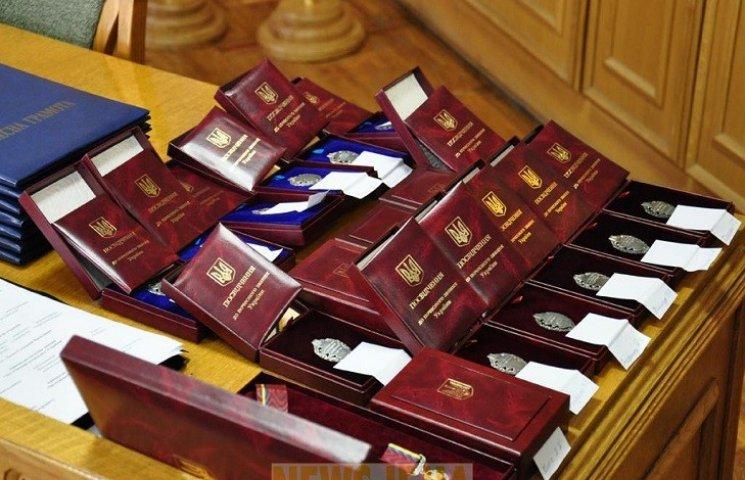 До Дня Конституції Президент нагородив найкращих хмельничан