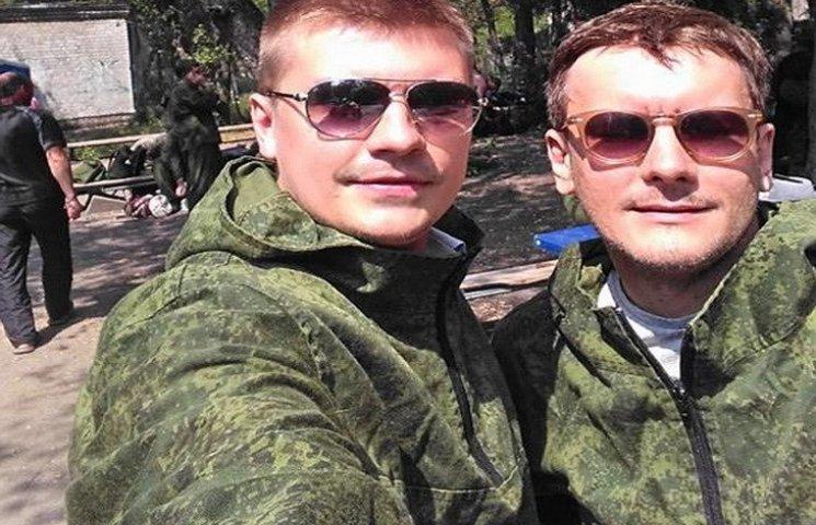 """Днепрянськие депутаты от """"оппоблока"""" фот…"""