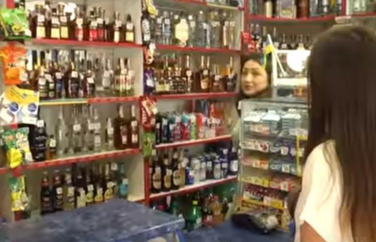 Продаж алкоголю у Хмельницькому контролюватимуть камерами спостереження