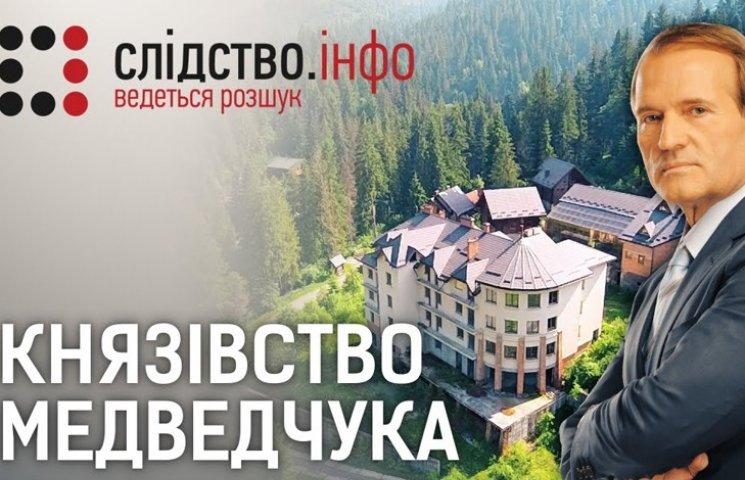 Видео дня: Княжество Медведчука на Закарпатье и горящие шины в Одессе