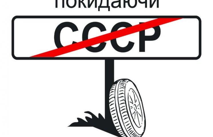 Креатив по-полтавськи, або, що робити, коли не хочеться декомунізувати вулиці