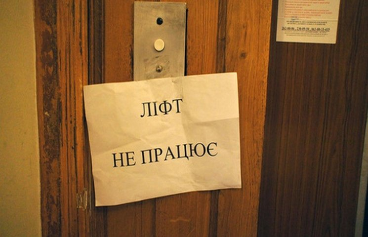"""Жителів Нетішина тероризує """"ліфтовий"""" маніяк"""