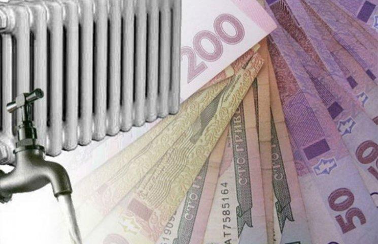 Скільки полтавці платитимуть за тепло з 1 липня