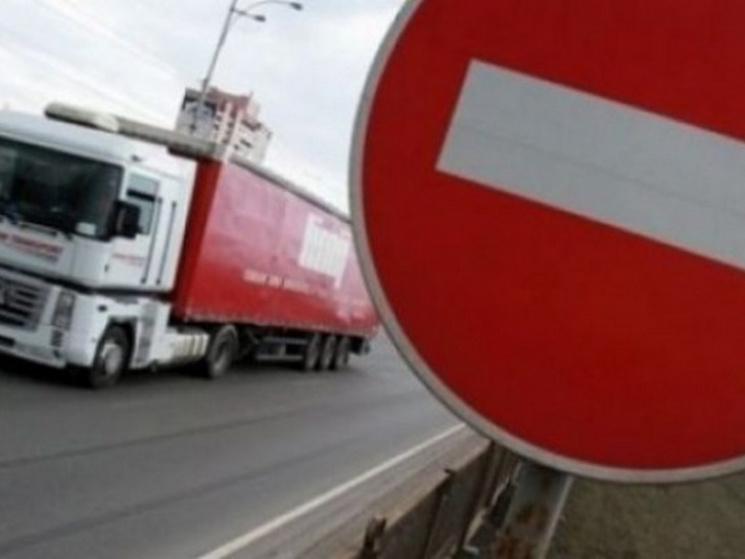 """Результат пошуку зображень за запитом """"На Прикарпатті обмежать рух вантажівок з 1 червня"""""""