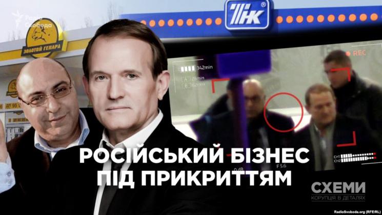 Таджикские новости в россии