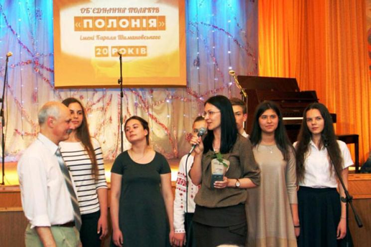 20 років з іменем Шимaновського: Як і чим живе польська громада в Кропивницькому