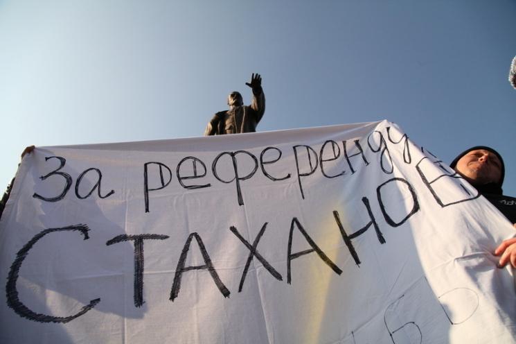 Суд оправдал главы города, который организовывал сепаратистский референдум