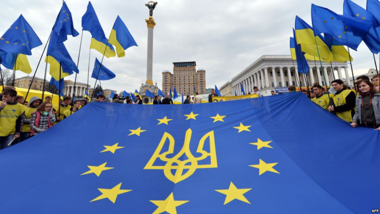 Картинки по запросу фото в Киеве празднуют без виз
