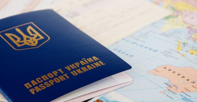 Безвіз у119 країн: паспорт України злетів усвітовому рейтингу