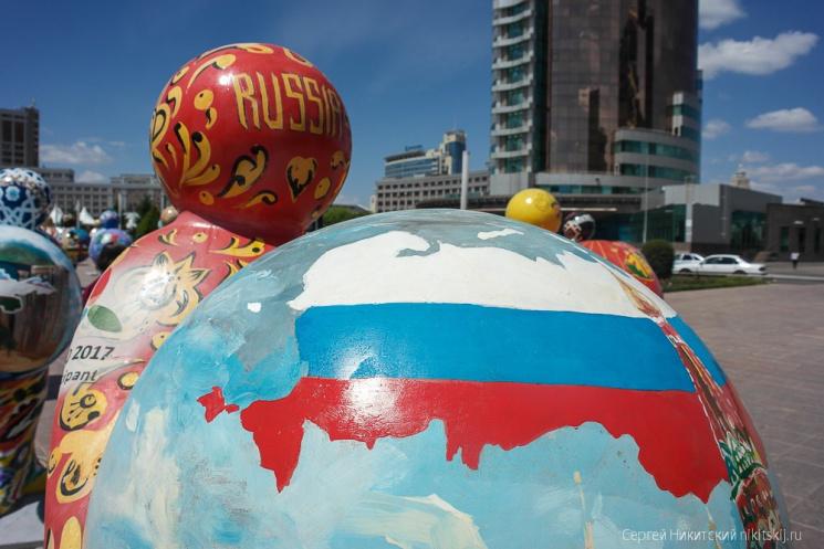 Киев ждет отКазахстана извинений закарту без Крыма