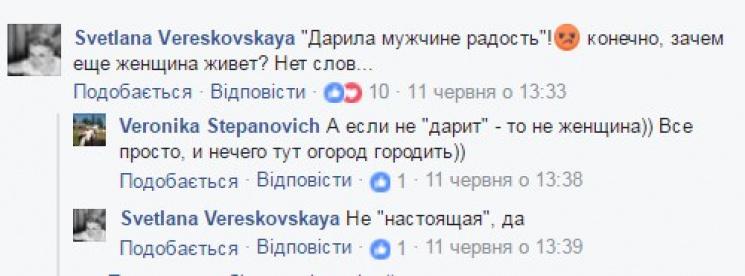 golaya-obnazhennaya-siska