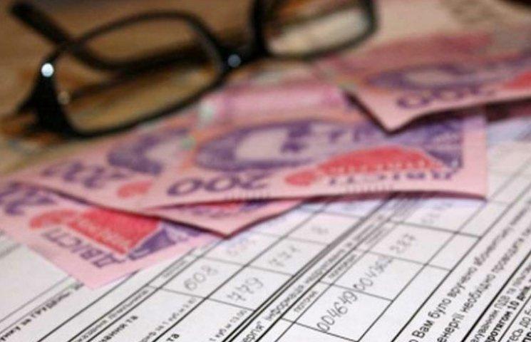 КГГА предупредила киевлян, что виюньских квитанциях небудет компенсации посубсидиям
