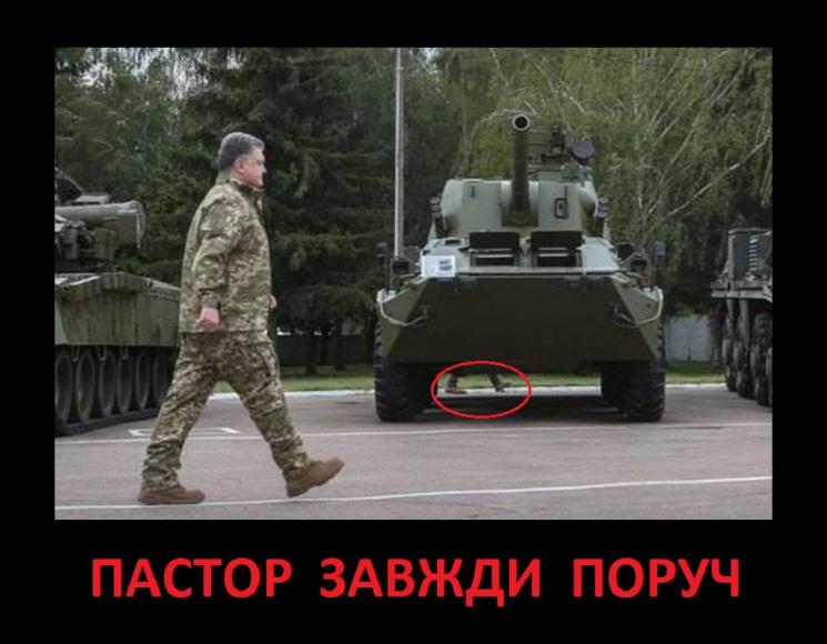 Армійські софізми - 34 (18+)…