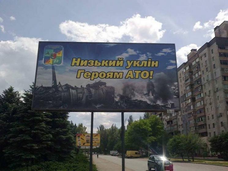 Утечка газа спровоцировала взрыв вмногоквартирном доме вКривом Роге