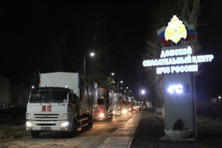 """Росія спорядила на Донбас черговий """"гумк…"""