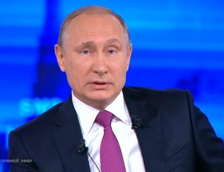 """""""Росіяни живуть на звалищах і їдять лайно"""": Соцмережі тролять Путіна, який """"жене пургу"""""""
