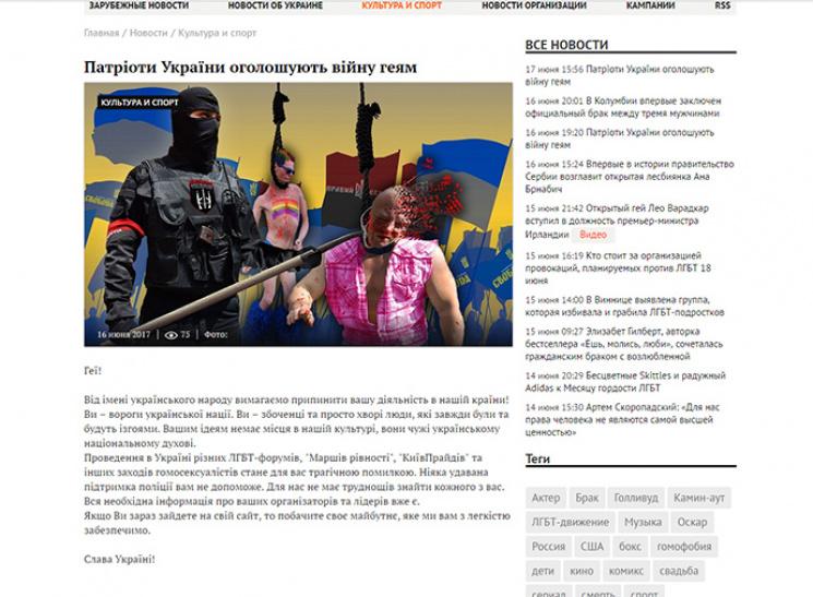 Уцентрі Києва стартував Марш рівності: маршрут змінено, близько 2,5 тисяч учасників
