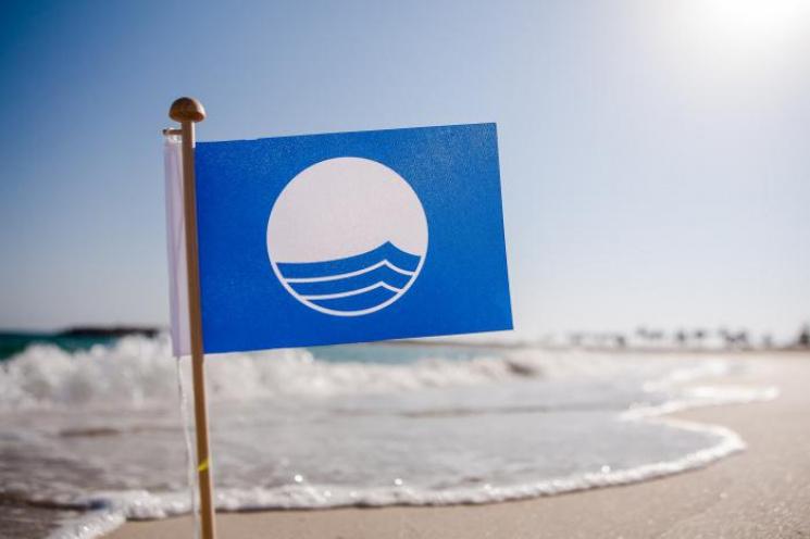 """Три столичні пляжі отримали """"Блакитний прапор"""""""
