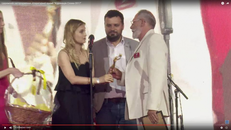"""Вінничанин отримав ще одну """"корону"""" за свою творчість"""