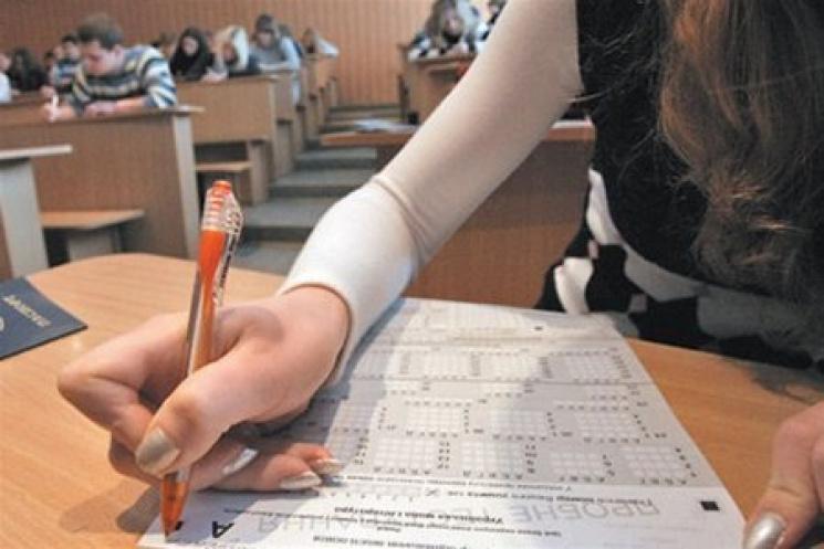 Явка миколаївських вступників на останнє ЗНО склала 85,2 %