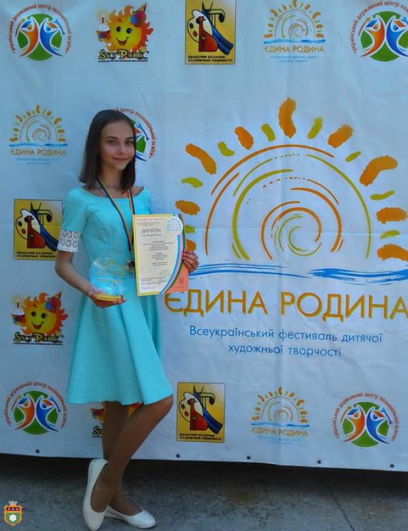 Юні таланти з Нетішина підкорили сцену Всеукраїнського фестивалю