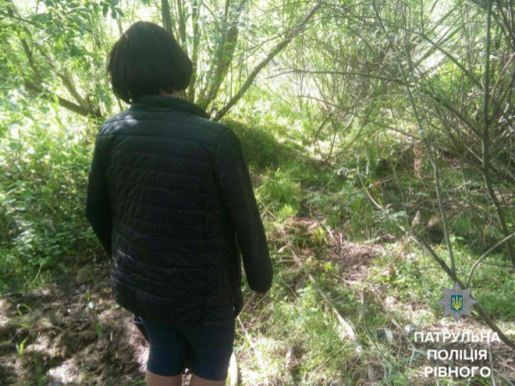 Секс у лісі з дедушкою фото 604-854