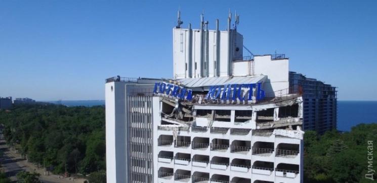 В Одесі може обвалитися будівля готелю, який належить другові Путіна