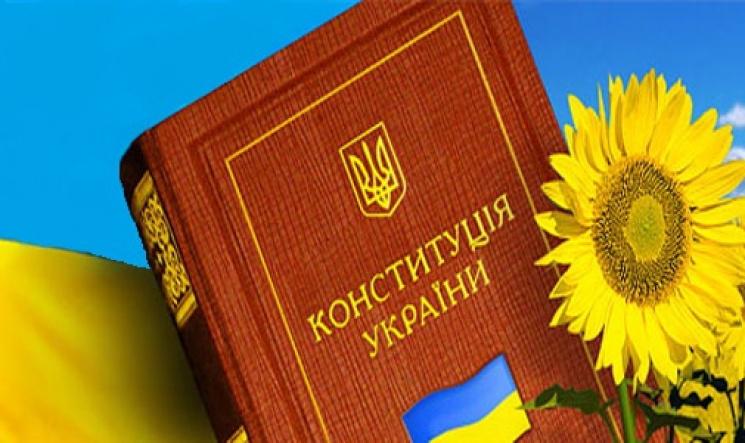 Миколаївців перевірять на знання Конституції