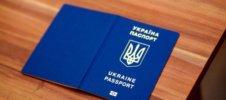 Закарпатці з початку року отримали понад 43 тис. закордонних паспортів