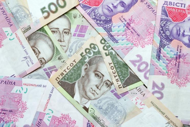 В Ужгороді у валютника вкрали понад мільйон гривень
