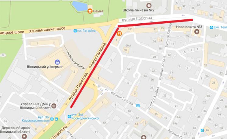 Вінницьких водіїв попереджають, що на площі Гагаріна треба буде їздити по-новому