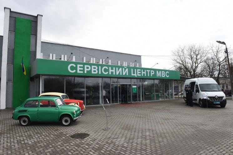 На майбутніх українських водіїв чекають нові екзаменаційні питання