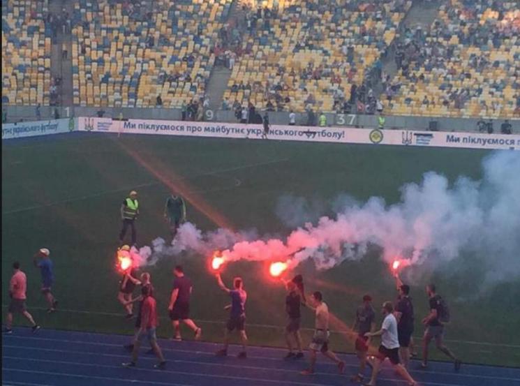 Вболівальники Металіста-1925 зірвали фінал аматорського чемпіонату України