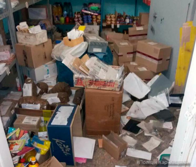 НаХарківщині з відділення пошти вкрали майже 100 тис. грн
