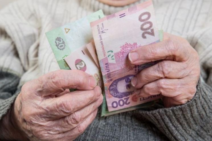 Уряд виклав своє бачення пенсійної реформи